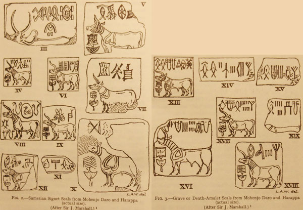 Images of Sumerian Language Dictionary - #rock-cafe